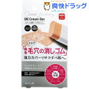 カバーファクトリー BBクリームバー 01 ライトオークル(10g)【カバーファクトリー】