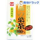 ★税抜3000円以上で送料無料★健康茶シリーズ 柿の葉茶100% 箱入り 90g(3gX30包)