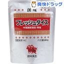 創味食品 フレッシュダイス 中華調味背脂 無塩 業務用(500g)