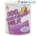 森乳サンワールド ワンラック ドッグメンテナンスミルク(280g)【ワンラック(ONELAC)】[ワンラック ドッグメンテナンスミルク ペット ミルク]