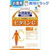 小林製薬 ビタミンCお徳用(180粒入(約60日分))