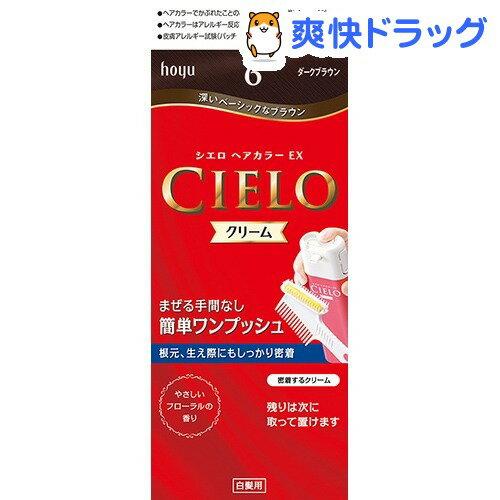 シエロ ヘアカラー EX クリーム 6 ダークブラウン(1セット)【シエロ(CIELO)】…...:soukai:10068839