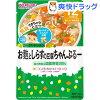 和光堂 グーグーキッチン お麩としらすの豆腐ちゃんぷるー 12ヵ月〜(80g)