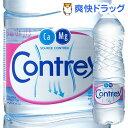 【訳あり】コントレックス(1.5L*12本入)【コントレックス(CONTREX)】[ミネラルウォーター 水 激安]【送料無料】