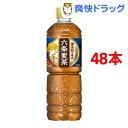 六条麦茶(660mL*48本入)【六条麦茶】