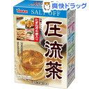 山本漢方 圧流茶(10g*24包)
