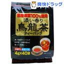 濃い香り烏龍茶(4g*40袋入)【川原製茶】