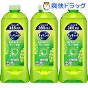 キュキュット 食器用洗剤 マスカットの香り つめかえ用(385ml*3コセット)【キュキュット】