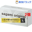 コンドーム/サガミオリジナル(Lサイズ*12コ入*2コセット)【サガミオリジナル】[サガミ