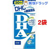 DHC DHA 20日分(80粒*2コセット)