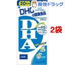 DHC DHA 20��ʬ(80γ*2�����å�)��DHC��