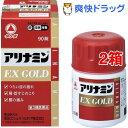 アリナミンEX ゴールド(セルフメディケーション税制対象)(90錠*2コセット)
