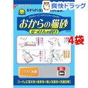 猫砂 常陸化工 おからの猫砂 せっけんの香り(6L*4コセット)【送料無料】