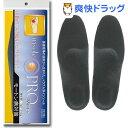 インソールプロ メンズ モートン病対策 L(1足入)