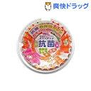 抗菌お弁当カップ 花柄 6号(30枚入)...