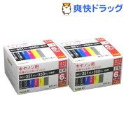 キヤノン用 互換インクカートリッジ BCI-351XL+350XL/6MP お買得セット(2セット)【送料無料】