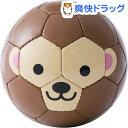 スフィーダ フットボール ズー サル(1コ入)【スフィーダ(SFIDA)】【送料無料】