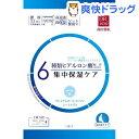DR.JOU 6種ヒアルロン酸 オールインワンマスク集中保湿...