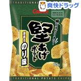 坚固举出(举行)马铃薯海藻味(65g)[点心][堅あげポテト のり味(65g)[お菓子]]