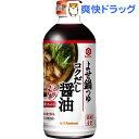 キッコーマン よせ鍋つゆ コクだし醤油(500mL)[だし醤油]