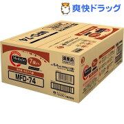 メディファス 室内猫 毛玉ケアプラス 7歳から チキン&フィッシュ味(450g*12袋)【メディファス】【送料無料】