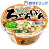 長崎ちゃんぽん(1コ入)【keyword0323_instantfood】
