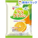 【訳あり】蒟蒻畑 ララクラッシュ オレンジ味(24g*8コ入)【蒟蒻畑】