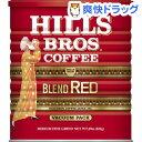 ヒルス ブレンドレッド 缶(822g)【ヒルス】