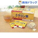 ★税抜3000円以上で送料無料★醗酵ウコン茶 2gX51袋
