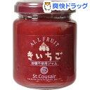 サンクゼール オールフルーツジャムきいちご(145g)【