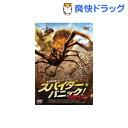 ブライアン・クラウス スパイダー・パニック!2012 LBX-136(1枚入)