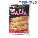 ちんびん ミックス(350g)【沖縄製粉】