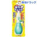 チュチュベビー 鼻水キュートル(1コ入)【チュチュベビー】[ベビー用品]