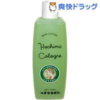 ヘチマコロンの化粧水(400mL)【ヘチマコロン】[化粧水 ローション]