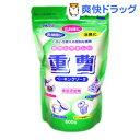 自然にやさしい重曹 食品添加物(600g)[重曹]