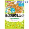 和光堂 グーグーキッチン 鯛の和風野菜あんかけ 9ヵ月〜(80g)