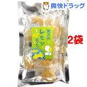 【訳あり】世起 瀬戸内レモンもち(160g*2コセット)