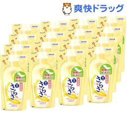 <strong>さらさ</strong> <strong>柔軟剤</strong> <strong>詰め替え</strong>用(480ml*16コセット)【stkt03】【<strong>さらさ</strong>】