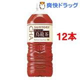 サントリー ウーロン茶(2L*6本入*2コセット)【HLSDU】 /【サントリー ウーロン茶(SUNTORY)】[12本 烏龍茶 ウーロン茶 お茶]【】