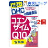 DHC コエンザイムQ10 包接体 60日分(120粒*2コセット)
