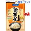 ファンケル 発芽米(2kg*4コセット)