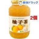 おいしい柚子茶(ゆず茶) ゆず50%含有(1kg*2コセット...