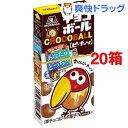 チョコボール ピーナッツ(28g*20コセット)