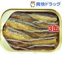 リバワ 燻製イワシ(スプラット)オイル漬け(100g*3コセ...