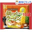 マルちゃん 鍋の〆に食べるラーメン(70g*10コセット)【マルちゃん】