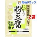 ムソー 有機大豆使用 にがり粉豆腐 21649(50g*2コセット)