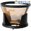 コレス ゴールドフィルター C285(1コ入)【コレス】