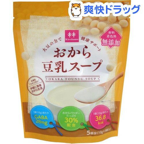 おから豆乳スープ(50g)