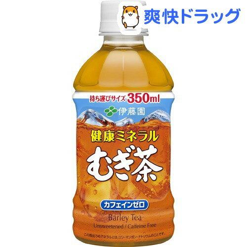 伊藤園 健康ミネラルむぎ茶(350mL*24本入)【健康ミネラルむぎ茶】