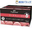 AGF プロフェッショナル ピーチティー 2L用(110g*10袋入)【送料無料】